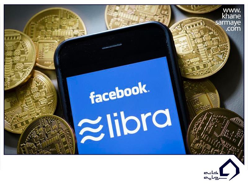 ارز دیجیتال لیبرا چیست؟