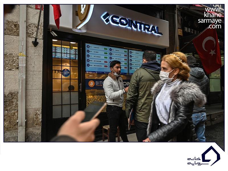 بهترین صرافیهای ارز دیجیتال در ترکیه