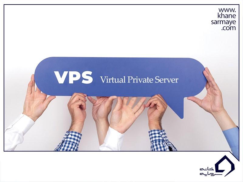 آموزش خرید VPS