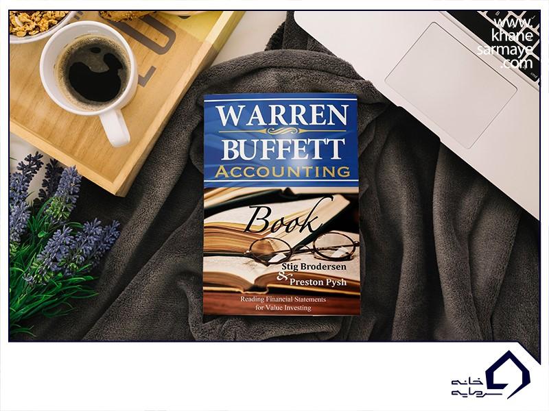 خلاصه کتاب حسابداری بورس به سبک وارن بافت
