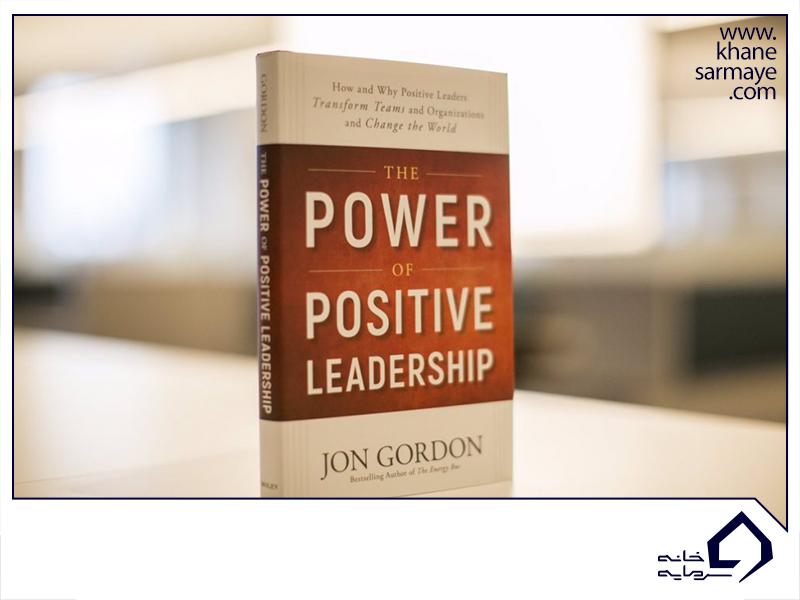 خلاصه کتاب مثبت فکر کن از جان گوردون