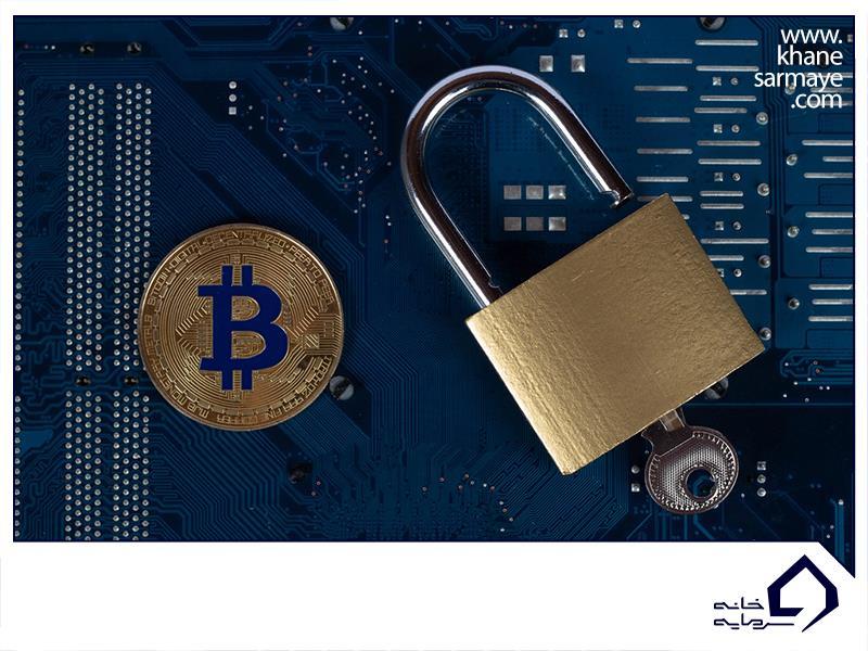 کیف پول نرم افزاری چیست و انواع آن کدامند؟