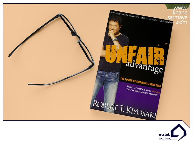 خلاصه کتاب بازی ثروت از رابرت کیوساکی