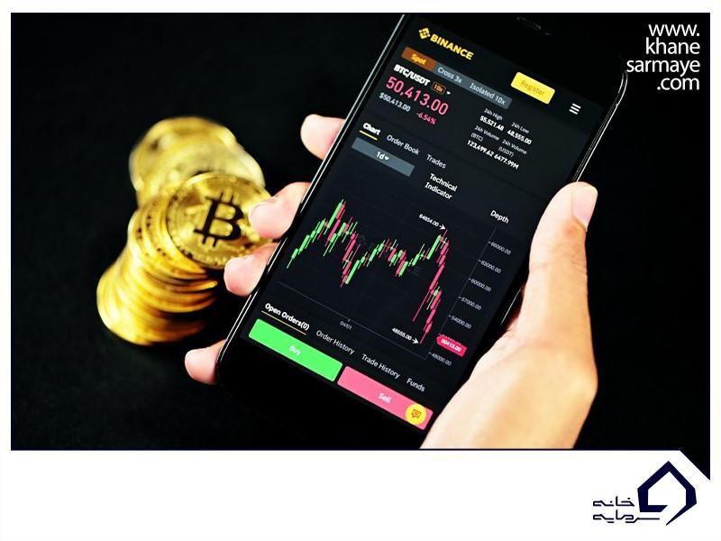 بهترین اپلیکیشن خرید و فروش ارز دیجیتال