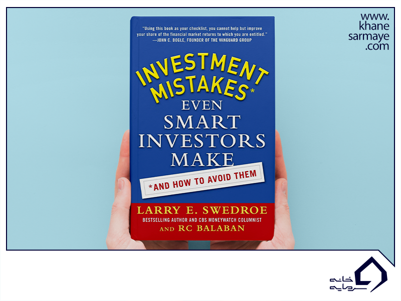 خلاصه کتاب 77 خطای سرمایه گذاری