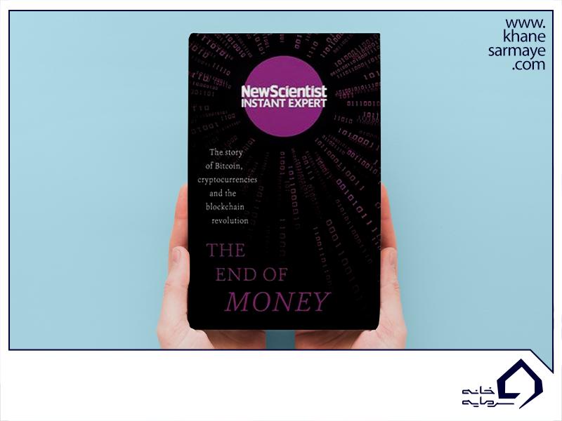 معرفی و خلاصه کتاب پایان پول اثر آدام روتستین