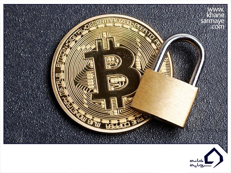 امنیت ارزهای دیجیتال