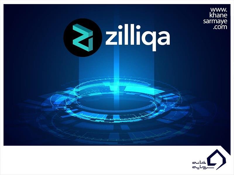 ارز دیجیتال زیلیکا