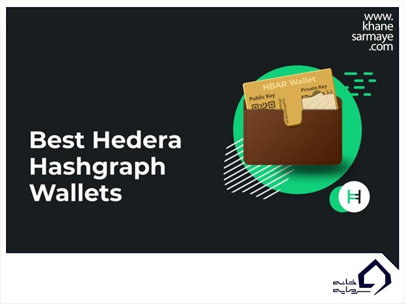 معرفی ارز دیجیتال هدرا هش گراف Hedera Hashgraph