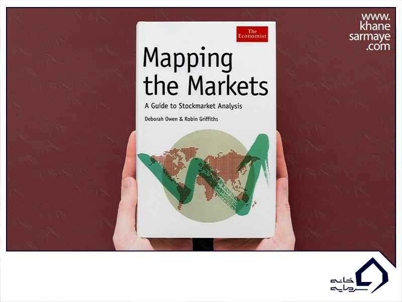خلاصه کتاب سرمایه گذاری در کدام بازار