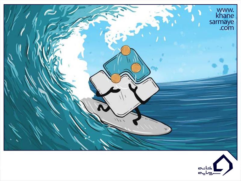 معرفی ارز دیجیتال ویوز waves