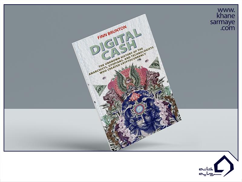 خلاصه کتاب پول نقد دیجیتال