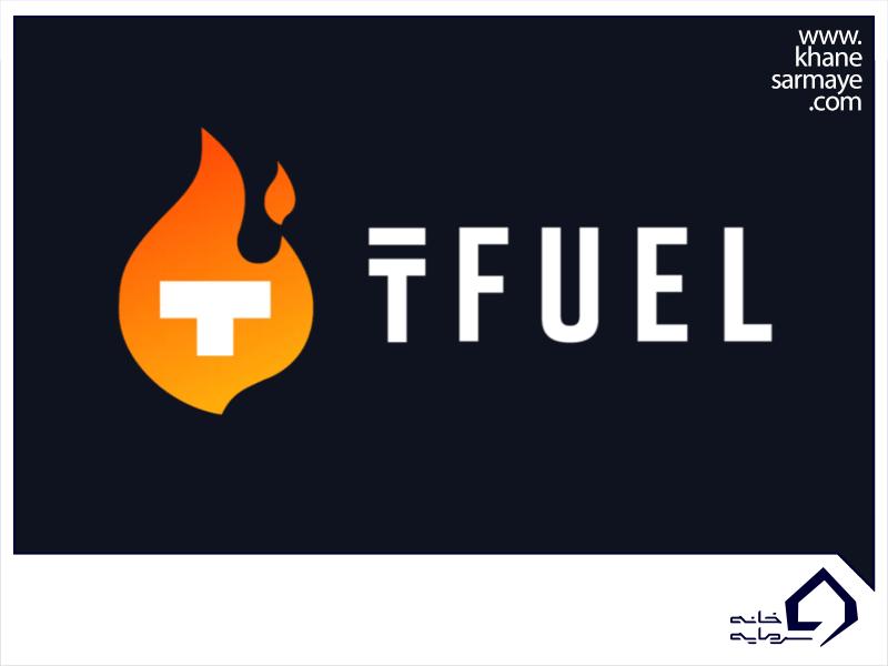 معرفی ارز دیجیتال تتا فیول Theta Fuel